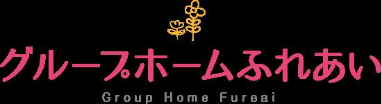 グループホームふれあい 与謝野町の老人介護施設